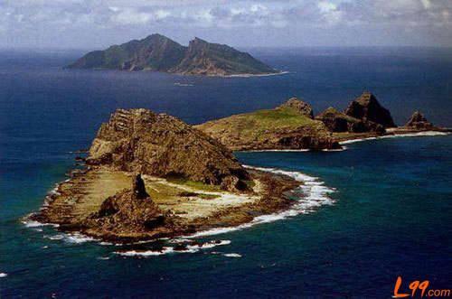 diaoyu island profile 2