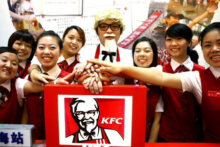 kfc chinese colonol 2